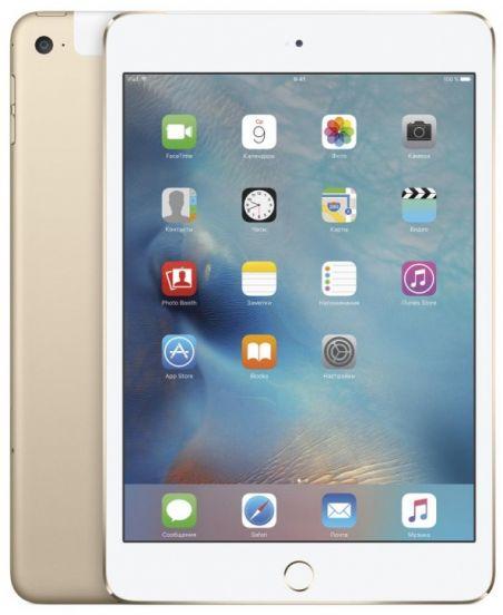 Apple iPad mini 4 Wi-Fi + Cellular 128GB (золотой)