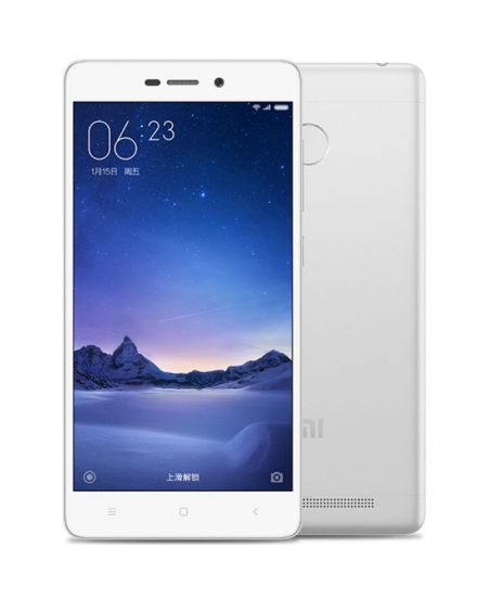 Xiaomi Redmi 3S 16gb Silver (Серебристый )