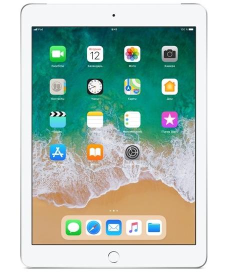 Apple iPad (2018) Wi-Fi 32 ГБ, серебристый